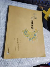 中国历史地图集【有破损 见图 不影响阅读】