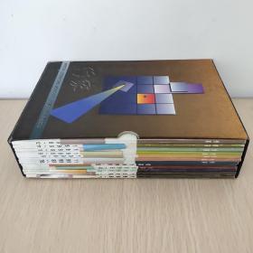 作家 1998年合订本(全12册、内页干净、品如新)