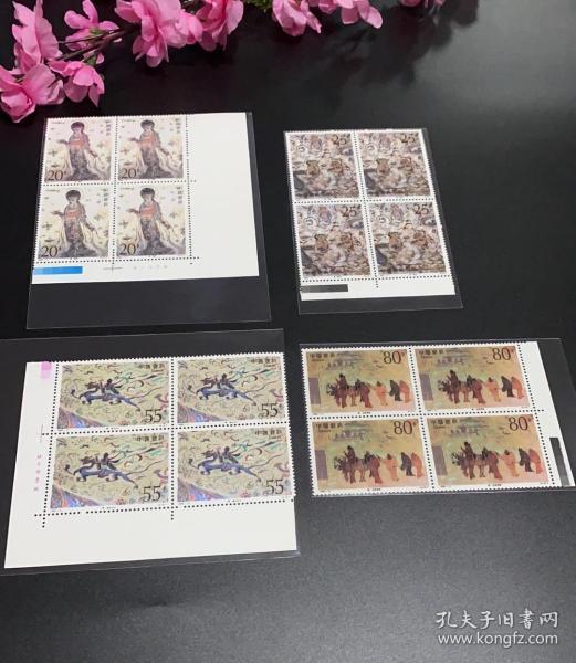 1992-11 敦煌壁画(4)四方联 带色标