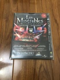 悲惨世界音乐剧 威信DVD9