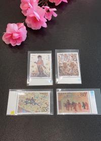 1992-11 敦煌壁画 带色标