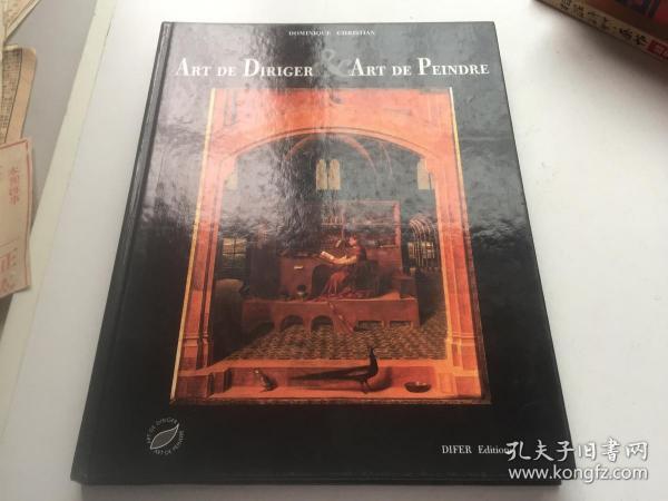 ART  DE   DIRIGER ART  DE   PEINDRE【16开精装画册】