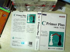 C Primer Plus(第6版)  (中文版)