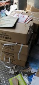 世间瑰宝 认识老法师,整箱买四十一本,一箱十本