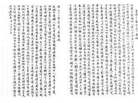 宋刻宋元递修本:律,全4册,孙奭撰,本店此处销售的为该版本的仿古高档道林纸原貌彩色高清复制本
