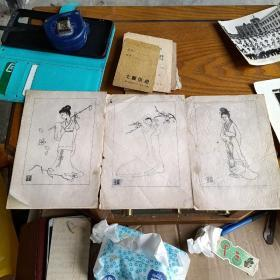 早期手绘 美女 3张