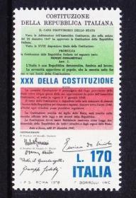 意大利邮票 1978 宪法30周年 法律条文 1全