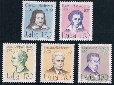 意大利邮票 1979 名人 建筑师 作家 数学家 科学家 雕刻版 5全