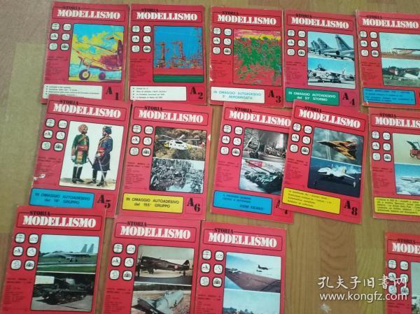 STORIA MODELLISMO   A1-11 B1-12 C 1-12 D 1-12 E 1.2. 详细看图