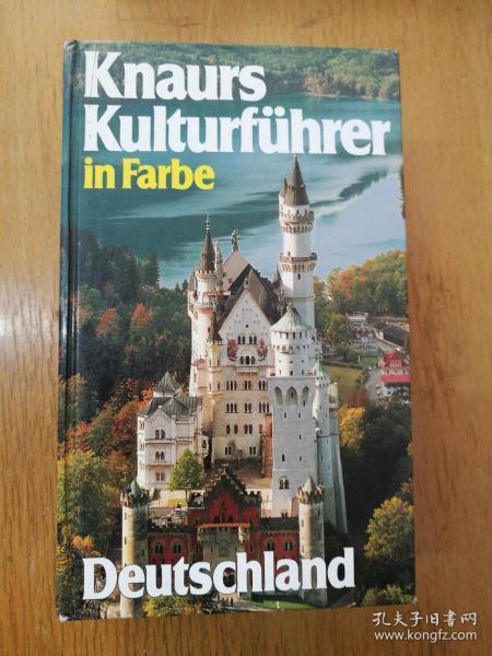 Knaurs Kulturführen in Farbe 克纳尔文化色彩领先(1998年德文原版书,小32开硬精装,铜版纸彩印,页页有图,1283页,品好)