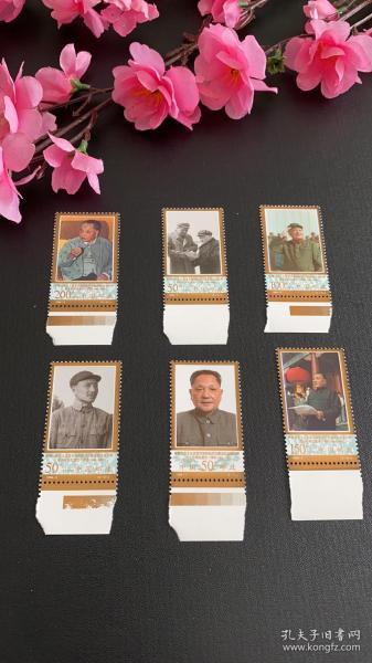 1998-3 邓小平同志逝世一周年纪念