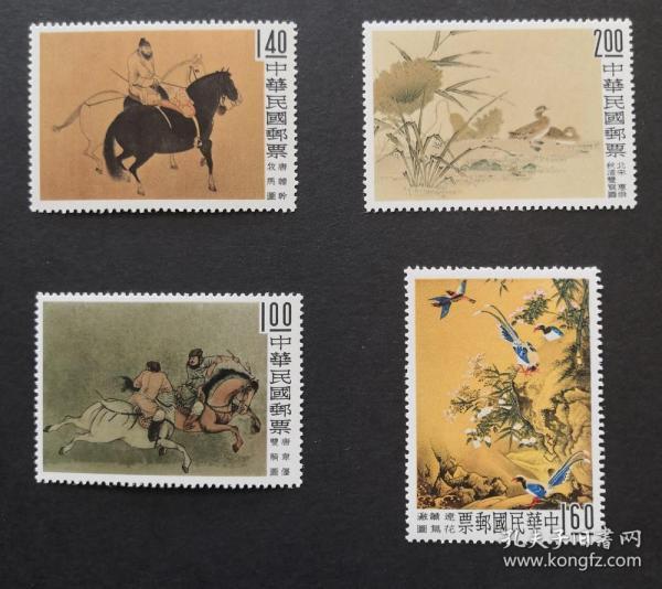 台湾1960年专016故宫古画第一组回流全品