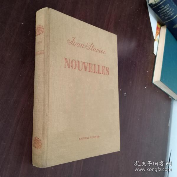 IOAN SLAVICI——NOUVELLES(斯拉维奇小说集)法文版