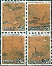 纪2611996亚洲邮展(故宫古画-芦雁图)