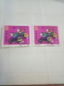 J154第一届全国农民运动会纪念邮票
