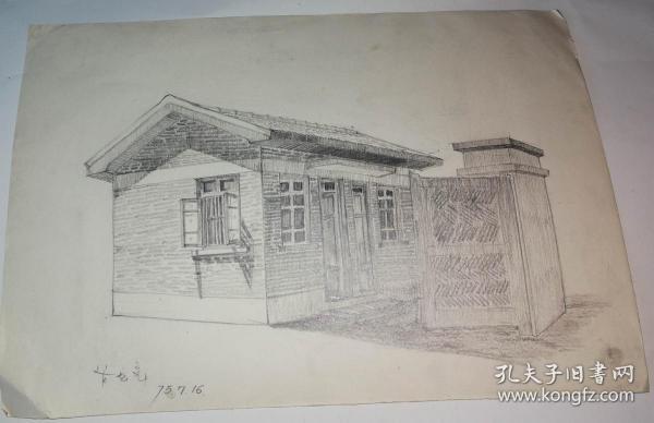 70年代学生昝龙亮素描作品(画片14)尺寸39公分×27公分