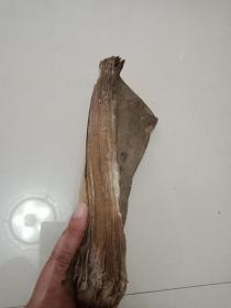 清代文学手抄本《蓬瀛斋窗稿》字好,厚册,有破损。
