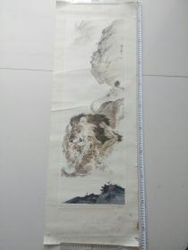 年画 狮(2开)刘继卣作品