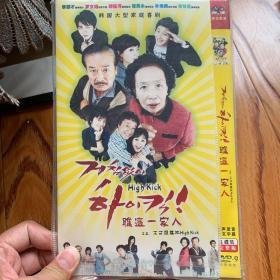 韩剧 搞笑一家人 6碟 DVD 碟类满30元包邮,联系改价