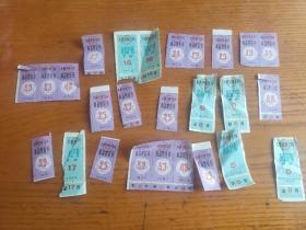 1980/1982年安徽省芜湖市商品供应券 25枚 82年芜湖市商品票非粮票