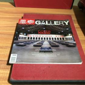 画廊2008.10