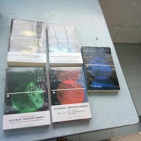 回家系列小说(全五册,四本未拆封,一本品差如图)[架----8]
