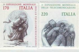 意大利 1979 世界电信展览会 素描 绘画 2全 外国邮票