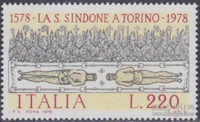 意大利 1978 耶稣殓布移至都灵大教堂400周年 1全 外国邮票