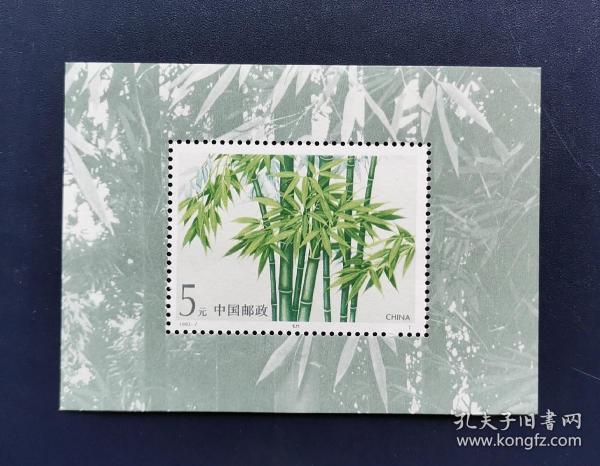 1993--7  竹子小型张