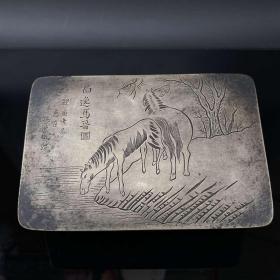 早期收藏的白铜纯手工雕刻雕刻《双骏》墨盒一个