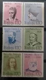意大利 1978 名人 作家 科学家 国王 教育家 雕刻版 6全 外国邮票