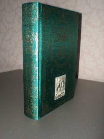 匹克威克外传:是查尔斯·狄更斯创作的长篇小说。《艰难时代》和描写1789年法国革命的另一篇代表作《双城记》。其他作品有《雾都孤儿》、《老古玩店》,《董贝父子》,《大卫·考坡菲》和《远大前程》,等等。狄更斯是19世纪英国现实主义文学的主要代表。艺术上以妙趣横生的幽默、细致入微的心理分析,以及现实主义描写与浪漫主义气氛的有机结合著称。精装大开本 三面刷金,三边刷金,三面汤金,三边汤金,16开精装