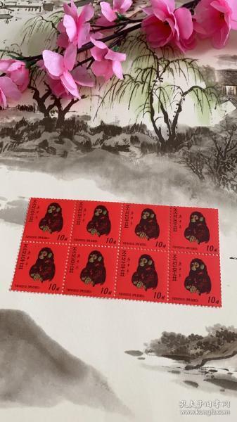 朝鲜猴票 小方联