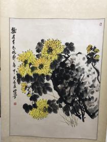 """著名画家诸涵花鸟""""菊有黄花晚节香""""挂轴 70x51cm"""