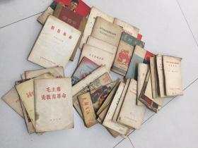 文革书集一堆