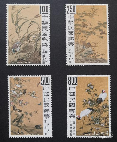 台湾1969年专60故宫古画第四组原胶全品回流