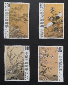 台湾1969年专060故宫古画四组原胶上品特价