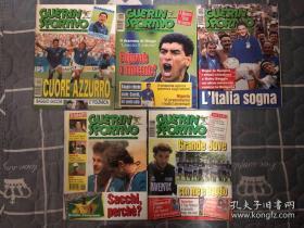 原版足球画册 意大利体育战报1994 26-30期 含94世界杯所有比赛报道及技术统计