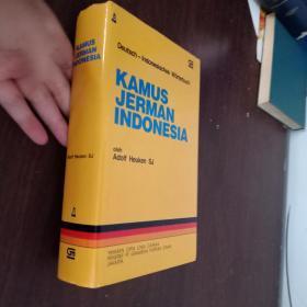 KAMUS  JERMAN  INDONESIA【精装带扣手】