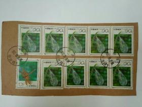 1992-7昆虫信销票10张