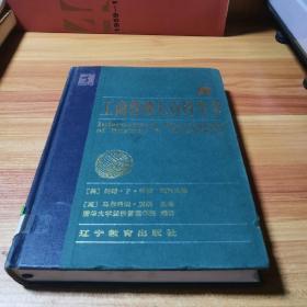 工商管理大百科全书1