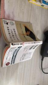 日文  今日  增     具体书名看图