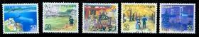 【日本邮票】2000年《东京风景》5全信销