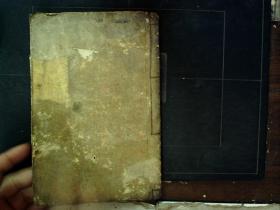S912,精美道家法事科仪老手抄:清师笺尾/玄坛驱虎碟,线装一册,字体精美,有精美印章2枚,内容少见,品差。