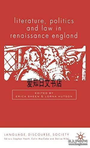 Literature, Politics and Law in Renaissance England