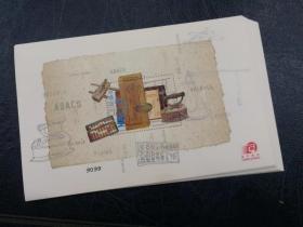 2001年澳门传统工具一邮票小型张  特价 原胶全品