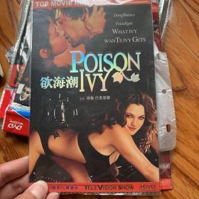 海潮 4碟 DVD碟类满30元包邮,联系改价
