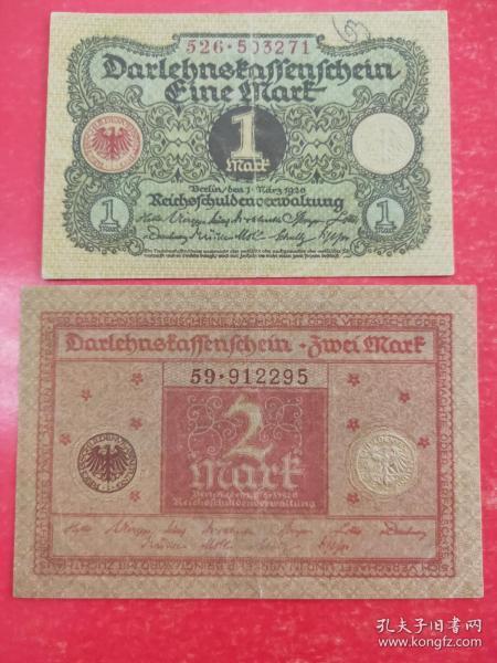 外国钱币:德国1,2马克纸币(2张)