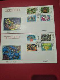 2000-11 世纪交替 千年更始-21世纪展望邮票首日封