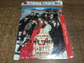 DVD  小时代【 架三十】